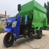 饲料搅拌运输撒料车 自动送料喂料车 畜牧机械养殖投料车