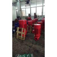 安徽消防工程用水泵 XBD5.2/20G-HQL 30KW 众度泵业