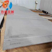 专业供应Incoloy330棒 Incoloy330板 规格全 可定做