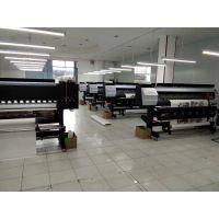 数码印花机 打印机 滚筒印花机 飞碟1900. DF3900. DF6900 数码打印机 滚筒式转印