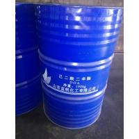 一手供应山东蓝帆己二酸二辛酯DOA原装工业级耐寒增塑剂