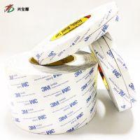 深圳兴宝源厂家定制双面泡绵胶强力白色双面胶高粘缓冲胶泡沫双面胶模切冲型