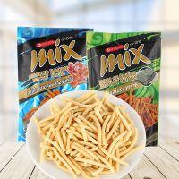 泰国原装进口 VFOODS MIX海苔味/烟熏肉风味脆脆条60g 休闲食品