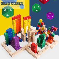 厂家磁性正方体积木粒木制彩色立体可拆卸学生数学教具学习用品