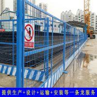 惠州施工临时安全防护网 电梯安全门价格 深圳电网移动格栅隔离围栏
