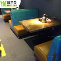 精艺厂家定制美实木家具休闲餐厅餐桌 复古做旧餐桌座椅卡座沙发