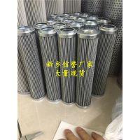 贺德克滤芯0990D020BN3HC 嘉硕专业生产厂家