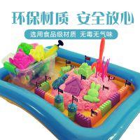 儿童太空玩具沙套装安全无毒女孩男孩魔力粘土沙橡皮彩泥动力散沙