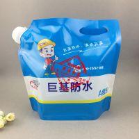 防盗环5L楼房墙壁防水涂料塑料袋定做10斤水性油漆塑料包装袋