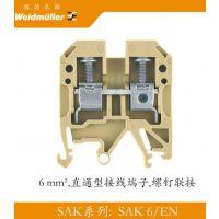 魏德米勒 SAK系列接线端子SAK 6/EN 直通型6mm平方导轨螺钉联接