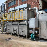 VOC废气处理技术工艺详解嘉特纬德有机废气处理过程