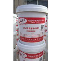 辽阳供应环氧胶泥 筑牛牌环氧修补胶泥厂家 强度高