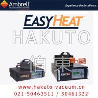 上海伯东美国 Ambrell 高频焊接机,进口高频焊接机,高频感应加热机