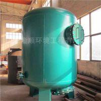 山东隆顺批发生产 高效纤维过滤器 废水过滤器设备 质优价低