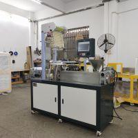 锡华功能母粒吹膜机 实验室XH-430PE吹膜机