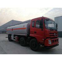 东风特商小三轴油罐车--20吨油罐车多少钱