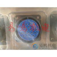 特价供应日本DDK连接器CE05-2A22-23PD-D