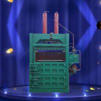驰航冶炼厂用压块机 带助推功能压包机多少钱一套 立式液压饮料瓶打块机