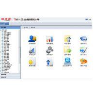 河北管理软件之信息化规范管理