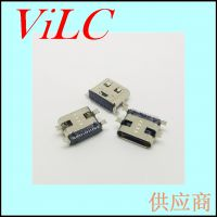USB 3.1 TYPE C母座-四脚全贴片-16P后贴-双弹中铆压 两柱