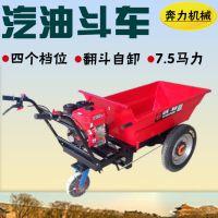 汽油机搬运车内江销售 人字形耐磨轮胎工地车 奔力HD-KP5