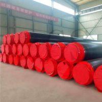 预制直埋式1.2米输水保温管生产厂家