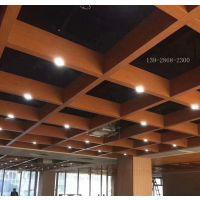 铝方通吊顶铝格栅U型槽吊顶集成弧形方管吊顶造型长条形木纹方通