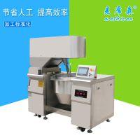 方宁商用自动炒菜机 快餐连锁大型炒菜机案例