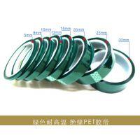 潍坊高密市绿硅胶带耐高温胶带耐溶性以及密封性宽度可定制