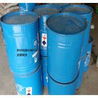 厂家直销中成古金食品级保险粉的价格 87含量低亚硫酸钠