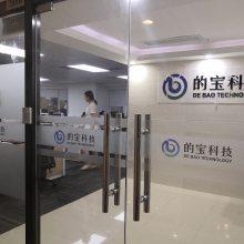 深圳南山公司招牌、门牌标牌、形象墙logo标牌制作
