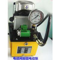 龙口分体电动液压钳压接16-300CW-1632液压压管钳的具体说明