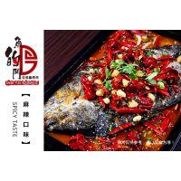 湖南娄底郴州特色餐饮烤鱼加盟 上百种产品 免费培训