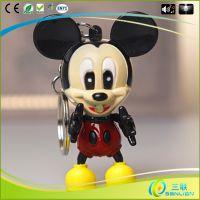 厂家直销 可爱促销小礼品 批发定制 发声发光卡通米奇老鼠钥匙扣