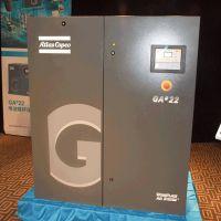 保养维修设备 厂家直销青岛空压机   二手空压机
