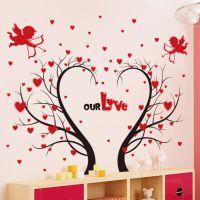 婚房卧室温馨床头墙面装饰贴纸墙贴画浪漫爱情墙壁纸自粘墙上布置