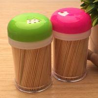 供应多功能塑料圆形牙签盒调味瓶 创意便携家用商铺牙签罐批发