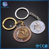 立体浮雕金属钥匙扣制作异形金属钥匙挂件创意礼品钥匙扣制作
