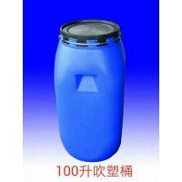 100升吹塑桶