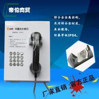 光大银行直通免拨号24小时客服热线95595公用壁挂紧急求助电话机