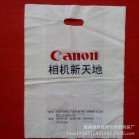 河北塑料袋批发 雄县高低压塑料袋厂家 彩印超市塑料购物袋袋定做