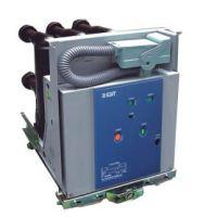 提供VS1-12/630-25真空断路器厂家直销
