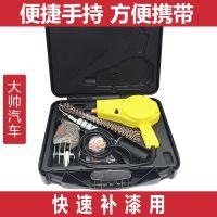 便捷式车身整形机 汽车凹陷修复手持介子机汽保设备点焊机套装