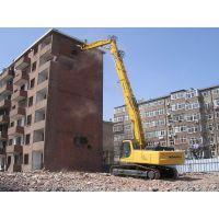 挖掘机拆迁臂供应商