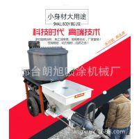 适用多种细石溶型材料 柴电两用自动喷砂水泥砂浆喷涂机 易操作