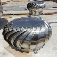 屋顶无电机涡轮旋转排风机 养殖厂房自然散热排风扇不锈钢风球