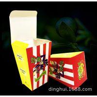 厂家批发通用快餐食品包装盒鸡米花盒尖底盒批发外卖打包纸盒