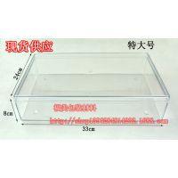 现货  特大号长方型塑料盒子 收纳盒 通用透明塑料包装盒礼品盒
