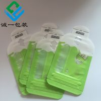 双拉链自立自封母乳袋定做母乳储存袋保鲜袋 异形吸嘴袋 恒温变色