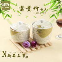 富贵竹系列之汤盅A5密胺仿瓷带盖款汤盅炖盅碗盅饭店自助餐厅餐具